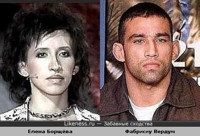 Елена Борщёва похожа на Фабрисиу Вердума