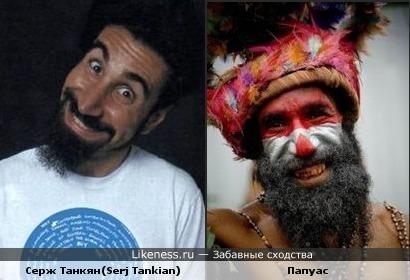 Серж Танкян(Serj Tankian)