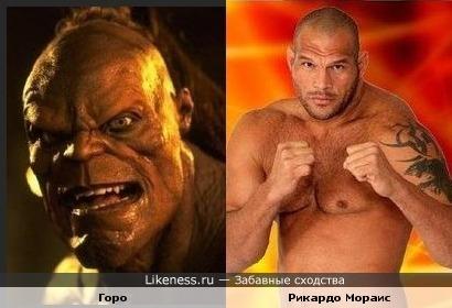 Горо (Mortal Kombat)