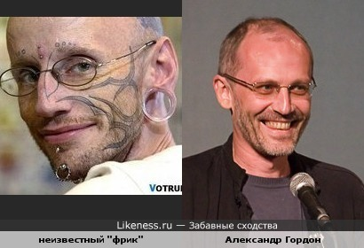 "неизвестный ""фрик"" и Александр Гордон"