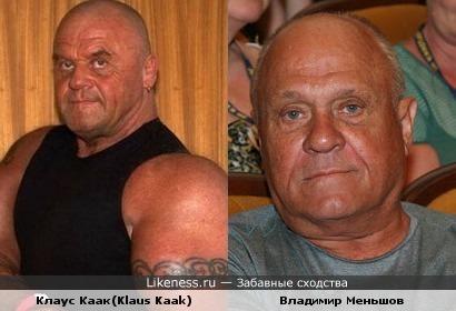 Клаус Каак(Klaus Kaak) и Владимир Меньшов