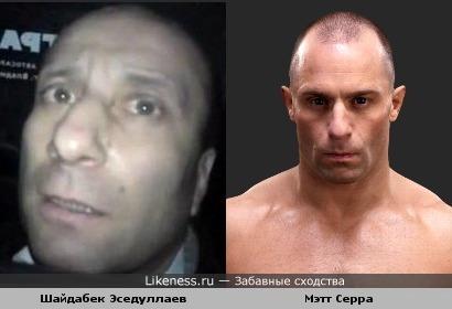 """Шайдабек Эседуллаев """"Ломай меня полностью"""" похож на Метта Серру"""