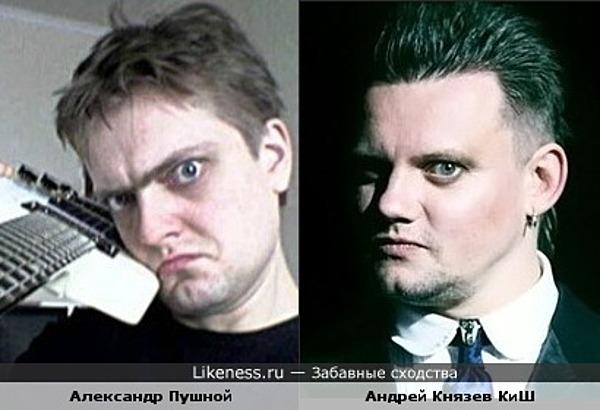 Александр Пушной и Андрей Князев