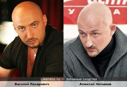 Василий Лазарович и Алексей Мочанов