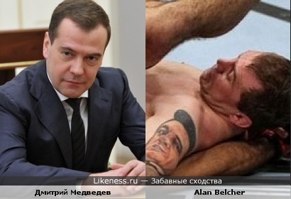 Дмитрий Медведев и Alan Belcher