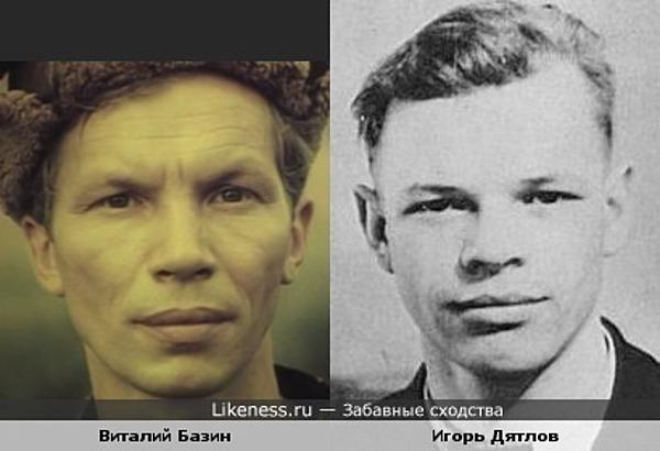 Виталий Базин и Игорь Дятлов
