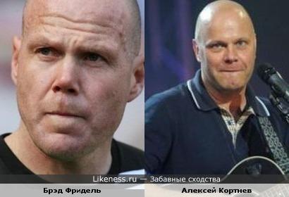 Брэд Фридель и Алексей Кортнев