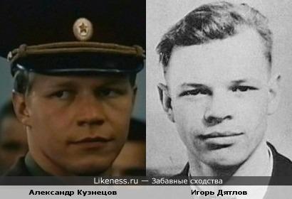 Александр Кузнецов и Игорь Дятлов