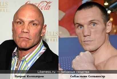 Патрик Килпатрик и Себастьян Сильвестр