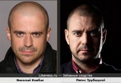 Николай Ковбас и Ляпис Трубецкой