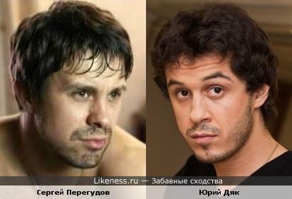 Сергей Перегудов и Юрий Дяк