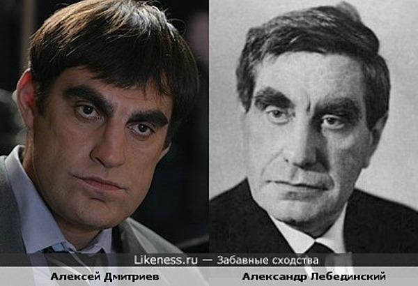 Алексей Дмитриев и Александр Лебединский