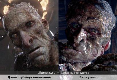 Персонажи из х/ф Джек - убийца великанов и Беовульф