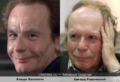 Альдо Валлетти и Эдвард Радзинский