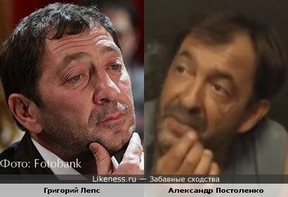 Григорий Лепс и Александр Постоленко