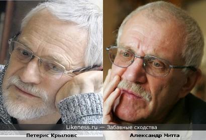 Петерис Крыловс и Александр Митта