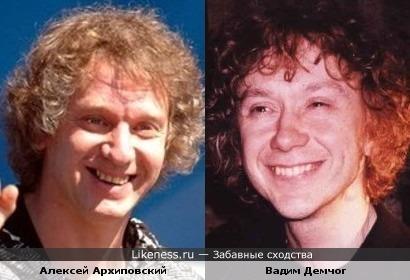 Алексей Архиповский и Вадим Демчог