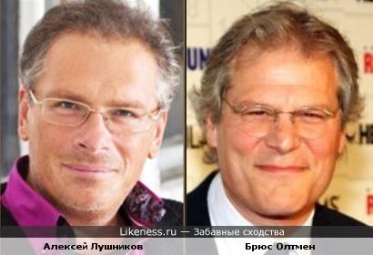 Алексей Лушников и Брюс Олтмен