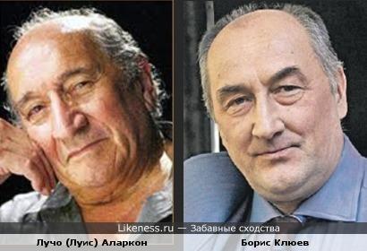 Лучо (Луис) Аларкон и Борис Клюев