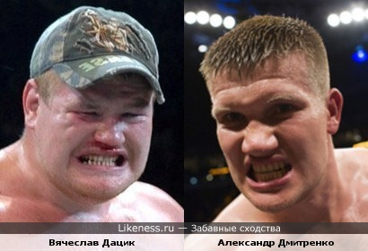 Вячеслав Дацик и Александр Дмитренко