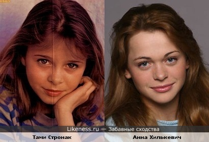 Тами Стронак и Анна Хилькевич