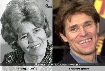 Патриция Хейс и Уиллем Дефо