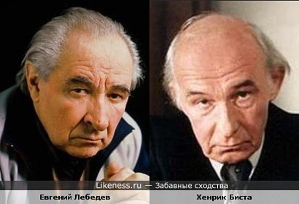 Евгений Лебедев и Хенрик Биста