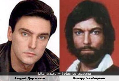 Ричард Чемберлен и Андрей Державин