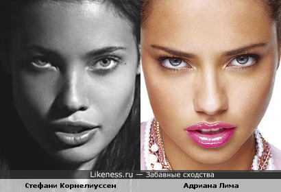 Стефани Корнелиуссен и Адриана Лима