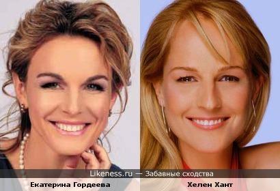 Екатерина Гордеева и Хелен Хант