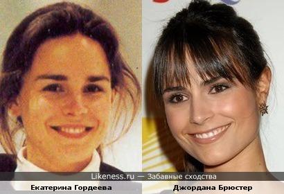 Екатерина Гордеева и Джордана Брюстер