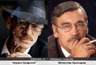 Михаил Боярский и Вячеслав Крамарев