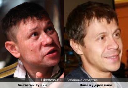 Анатолий Гущин и Павел Деревянко