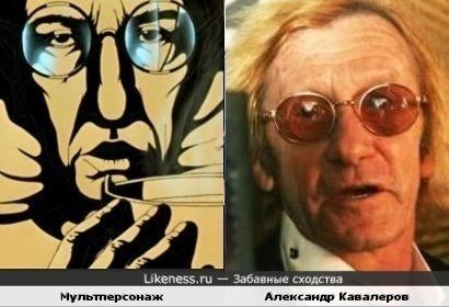 Мультперсонаж и Александр Кавалеров