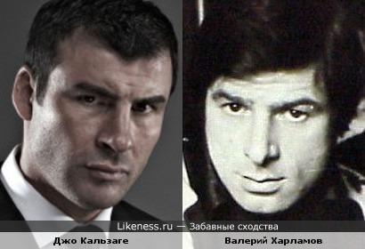 Джо Кальзаге и Валерий Харламов