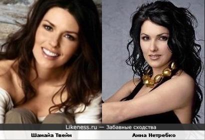 Шанайя Твейн и Анна Нетребко