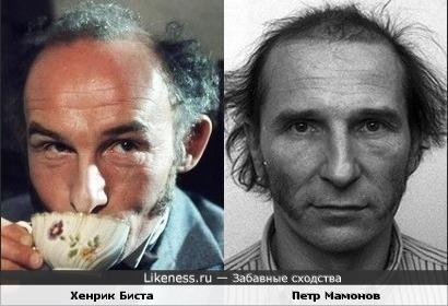 Хенрик Биста и Петр Мамонов