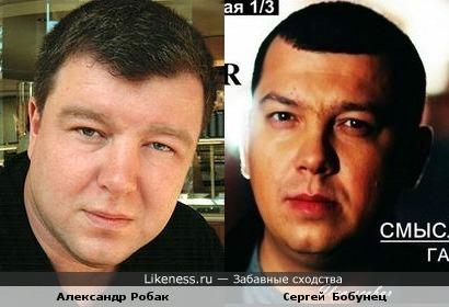 Сергей Бобунец лидер группы «Смысловые Галлюцинации» и Александр Робак