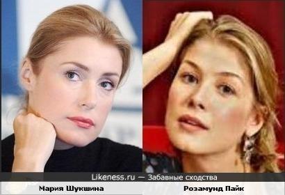 Мария Шукшина и Розамунд Пайк