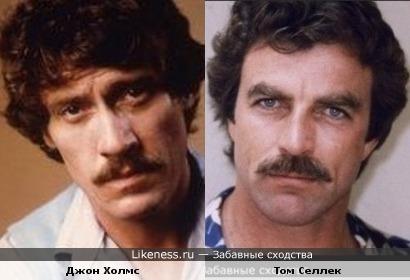 Джон Холмс и Том Селлек