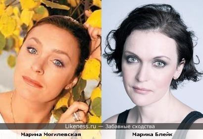 Марина Могилевская и Марина Блейк