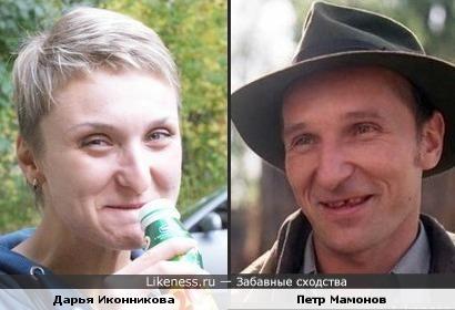 Дарья Иконникова и Петр мамонов