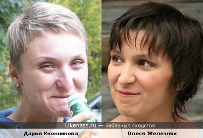 Дарья Иконникова и Олеся Железняк