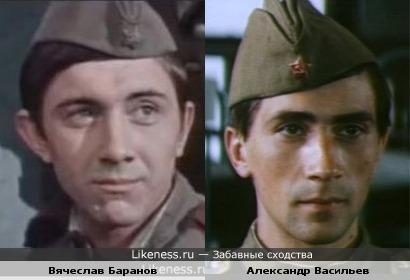 Вячеслав Баранов и Александр Васильев