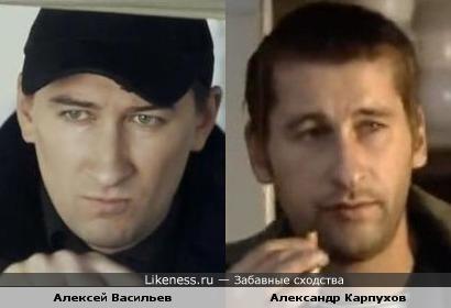 Алексей Васильев и Александр Карпухов