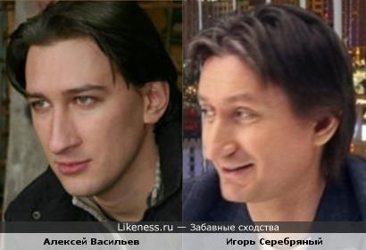 Алексей Васильев и Игорь Серебряный