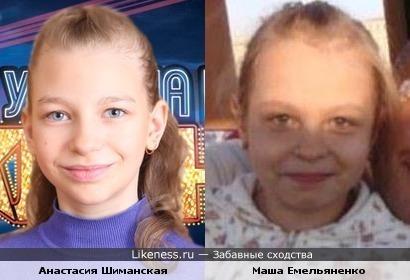 Анастасия Шиманская и Маша Емельяненко(дочь Федора Емельяненко)