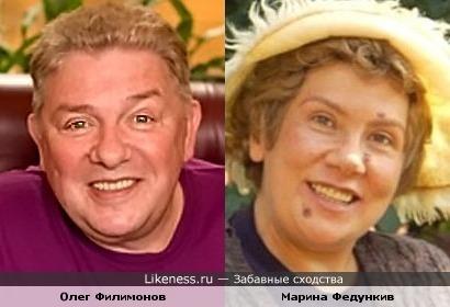 Олег Филимонов и Марина Федункив