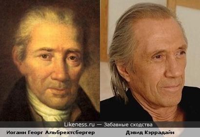 Иоганн Георг Альбрехтсбергер и Дэвид Кэррадайн