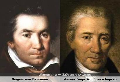 Людвиг ван Бетховен и Иоганн Георг Альбрехтсбергер